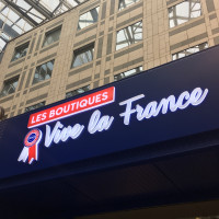 Les Boutiques Vive la France ont été inaugurées samedi 13 septembre 2018 au centre Italie Deux à Paris